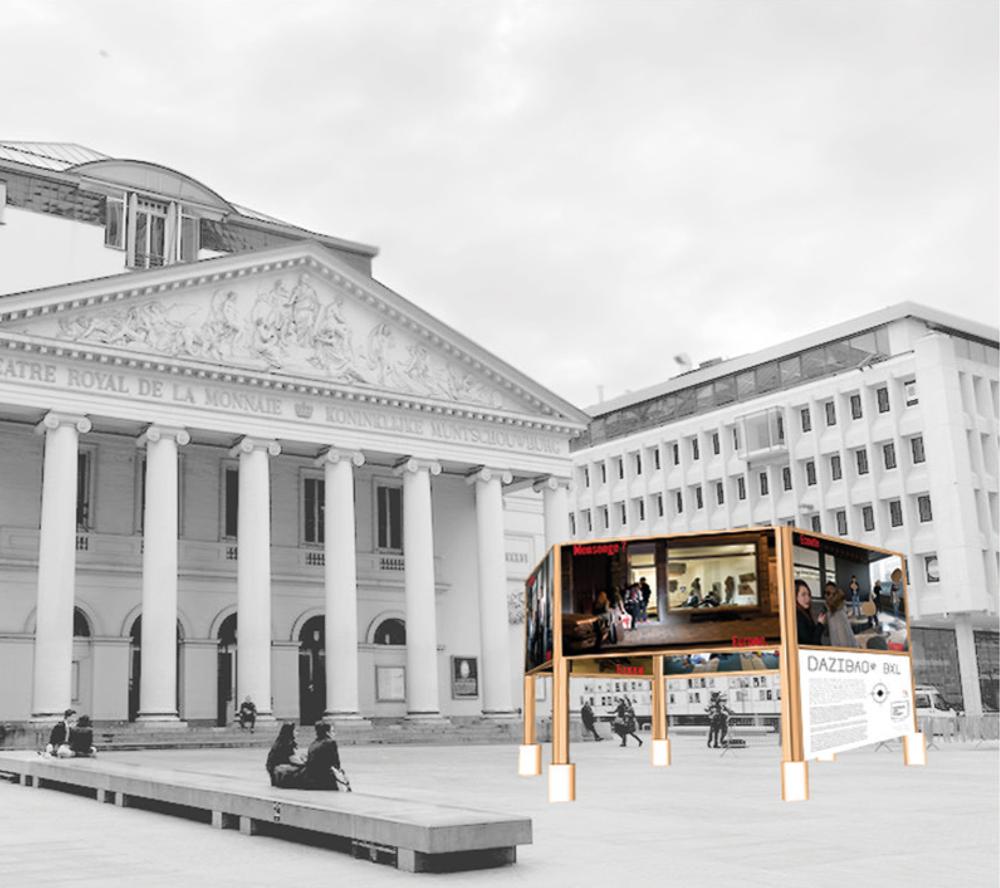 vue_place_de_la_monnaie